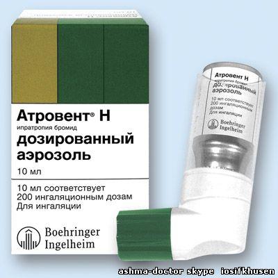 Приступ бронхиальной астмы у детей.